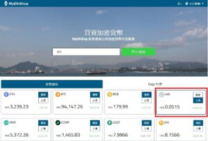 myethshop LikeCoin Sell 10